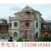 Guizhou; Kaili; Tuyun; Tongren; Zunyi; Bijie; Guiyang; new inorganic composite materials