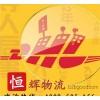 FedEx Jinchang cargo binding supplies to Gibraltar