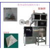 Bag bubble tea packing equipment bag bubble tea triangle bag packing machine nylon bag triangle pack