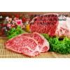 Wuhan, Ningbo Australian beef clearance quota agent