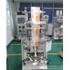 Wholesale and grain packing machinery small food independent packaging machine expanded food packagi