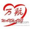 الملكية الفكرية الأخرى نقل طلبات الحصول على العلامة التجارية الشهيرة في مقاطعة شاندونغ، دز