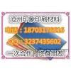 Professional factory refurbished import blanket