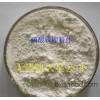 التيتانيوم فوسفات الليثيوم الإنتاج المادي نجمة ستار