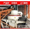 SBM type cone crusher crusher for production line of lead oxide