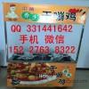 Baoding o mechanical equipment dry cracking machine speed J dry jump chicken Double pot dry chicken
