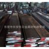 DAIDO oil cold hardened carbon material of Datong YK30 die steel in Japan YK30