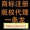 Jinchang trademark transfer Hubei trademark registration carbon material trademark agent