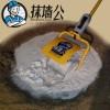Guangxi [public] plastering cement and concrete, Mortar Mixer Blender portable New Era