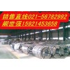 Plating product / / galvanized sheet (roll) / price of Baosteel, quality assurance, National Transpo