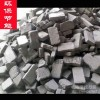 Environmental protection energy-saving new products of coal briquette briquette coal particles carbo