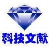 f189827 نوع جديد من منتجات الفحم التكنولوجيا (168 يوان)