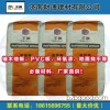 Shandong manufacturers self leveling cement National Grand China Merchants recruit regional agents m