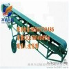 Shandong production and manufacture of explosion-proof mining machinery coal mine equipment mobile b