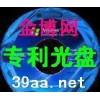 إعداد وتطبيق f189390 أكسيد الكالسيوم (168 يوان)