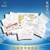 Teng Lida other office paper two triple carbon free single printing customized sales receipt deliver