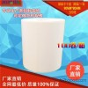 Well think factory direct selling Kay copper stickers barcode printing paper office paper electronic