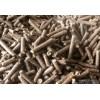 Bio energy boiler fuel pellet