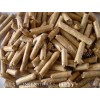 Bio energy, biomass particles, bamboo particles