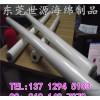 Shenzhen strong water absorbent sponge pipe fan machine dedicated PVA water absorption roller PU dru