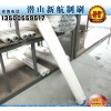 Water absorbent roller, can be customized 50mm to 350mm large size water absorbent roller, glass mac
