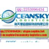 Wind energy equipment declaration by sea to Hungary / sea freight to Vietnam freight forwarding