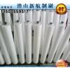 Strongly recommended oil absorbing sponge roller rubber roller Mao Shuagun