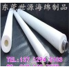 PVA sponge roller brush for mechanical cleaning sole of super absorbent sponge pipe machine