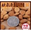 (shelf) pure natural plant raw materials Hebei almond almond medium North Run Fei