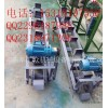 Building with hoist, material hoist, mine hoist information, products and technical advice y