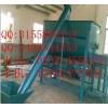 Qufu mixer manufacturer or dealer information, product manufacturers direct sales,..X32