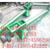 China Qufu hoist manufacturers or distributors of information, product manufacturers direct sales,..