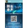 深圳中油国际能源管理集团有限公司(中油卡)能源产品代理加盟