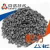 Petroleum coke carbon agent graphite carbon composition detection formula analysis component analysi