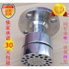 Soft drink production steam DDSA40 silencer silent heater heater