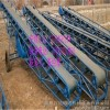 Processing can move the lifting of the loading machine, grain belt conveyor, drug tablet slot type J