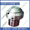 Clean LGD 360 degree swirl nozzle cleaning nozzle, food processing tank, cleaning nozzle, pharmaceut