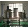 Stationary homogeneous vacuum emulsifier / water condensate emulsifier / stainless steel mixing vacu