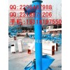 Fine pharmaceutical processing Tianyang wheat spiral elevator hoist hoist YY7