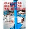 Screw lifting machine accessories Kinmen high power food hoist hoist YY drug processing