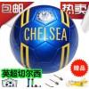 Premier League football sports wholesale sports supplies, new PVC5, e-mail, buy a