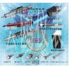 Jinzhou, DJY2212 - 97 production and sales
