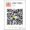 استشارات تقنية bagolyv آر للاستشارات شهادة مصنع شنغهاي شيانغ مينغ استشارات