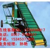 Aircraft-style lines, suspension company, belt conveyors, conveyor accessories 789