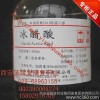 Pharmaceutical excipients glacial acetic acid (glacial acetic acid 100%) pharmaceutical grade nation