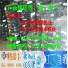 Rubber cable VDE certification day arrival of Foshan, Foshan lowest price rubber cable VDE certifica