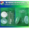 Hui Hua self selected plastic cans / Chinese medicine pieces of plastic cans / dried fruit cans