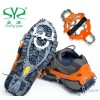 Shengyuan crampons snow cleats 12 outdoor boots anti-slip crampons hiking gear protective equipment