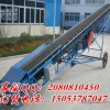 Belt conveyors for direct sales, suitable for powder material transportation equipment, coal, grain