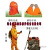 Hebei shenghong reciprocating fire water cannon preferred forest protective equipment manufacture co
